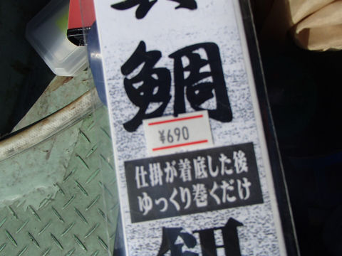 E060117D-7911-4E10-A3CC-FD0CC656980C.jpeg